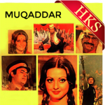 Sooraj Se Ankhen Mila (With Female Vocals) - MP3