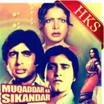 O Saathi Re Tere Bina Bhi (Female Version) - MP3
