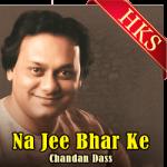 Na Jee Bhar Ke - MP3