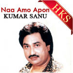 Naa Amo Apon  - MP3
