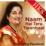 Naam Hai Tera Taranhaara (Bhajan) - MP3 + VIDEO