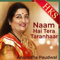 Naam Hai Tera Taranhaara (Bhajan) - MP3