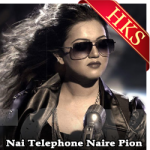 Nai Telephone Naire Pion - MP3