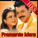Nalo Unna Prema - MP3