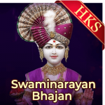 Namostute Namostute (Bhajan) - MP3