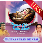 Nachna Shyam De Naal (Krishna Bhajan) - MP3 + VIDEO