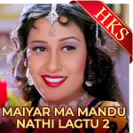 Nand Gher Rudo Anand - MP3