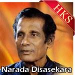Adara Nil Dase - MP3