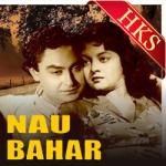 Ae Re Main Tu Prem Diwani - MP3