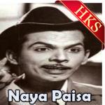 Tauba Ye Adaye - MP3