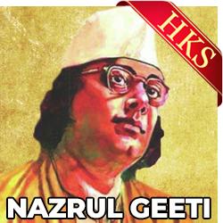 Durgom Giri Kantar - MP3