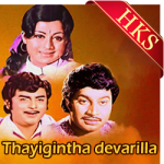 Nee Thanda Bhagya - MP3