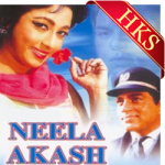 Tere Paas Aake - MP3