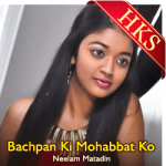 Bachpan Ki Mohabbat Ko (Cover) - MP3