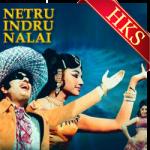 Nerungi Nerungi - MP3