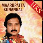Nilavil Pirantha Mugam - MP3