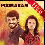 Muraliya (Bhajan) - MP3