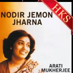 Nodir Jemon Jharna - MP3