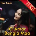 O Amar Bangla Maa - MP3