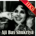 O Data De Humko Bhi - MP3