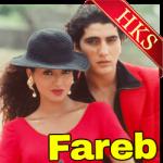 O Hum Safar Dil Ke Nagar (Duet) - MP3