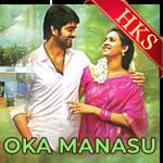 O Manasa Cheruvaga - MP3
