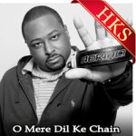 O Mere Dil Ke Chain (Dance Mix) - MP3