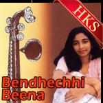 O Tota Pakhi Re - MP3