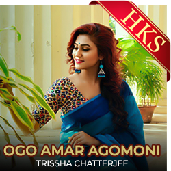 Ogo Amar Agomoni (Female Version) - MP3