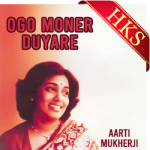 Ogo Moner Duyare - MP3