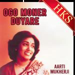 Ogo Moner Duyare - MP3