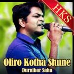 Oliro Kotha Shune (Cover) - MP3