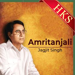 Om Hanu Hanumatey (Bhajan) - MP3