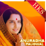 Om Jai Jagdish Hare  - MP3