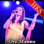 Ore Manwa - MP3