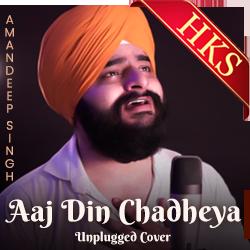 Aaj Din Chadheya (Unplugged) - MP3