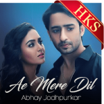 Ae Mere Dil - MP3
