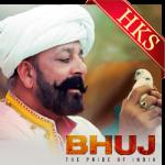 Bhai Bhai - MP3 + VIDEO