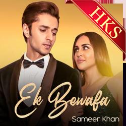 Ek Bewafaa - MP3