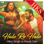 Halo Re Halo - MP3 + VIDEO
