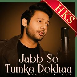 Jabb Se Tumko Dekhaa - MP3