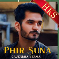 Phir Suna - MP3