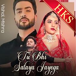 Tu Bhi Sataya Jayega - MP3