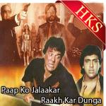 Jeevan Sukh Dukh Ka Ek Sangam Hain (With Female Vocals) - MP3 + VIDEO
