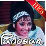 Bhai Batoor - MP3 + VIDEO