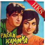 Aashiq Hoon Ek Mehzabeen Ka - MP3
