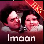 Paise Bina Pyar Fizool - MP3