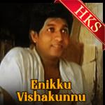 Pakalkkinaavoru Pakshi - MP3