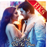 Pal Pal Dil Ke Paas - Title Track - MP3 + VIDEO