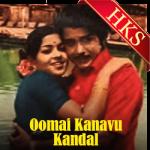 Pani Thendral - MP3